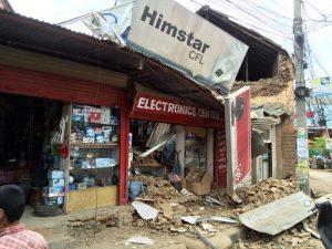 A destroyed storefront.