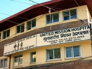 Tansen Mission Hospital